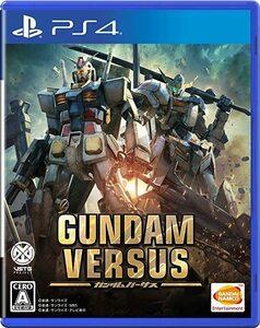 ガンダムバーサス バンダイナムコエンターテイメント PS4 ゲームソフト プレイステーション4