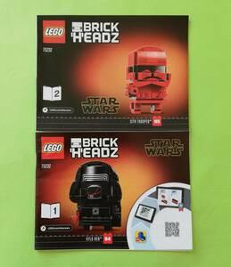 b47. (組立説明書) レゴ (LEGO) スター・ウォーズ カイロ・レン(TM) & シス・トルーパー(TM) //【75232】 2冊セット