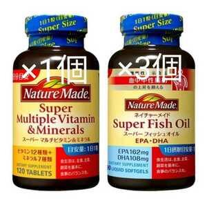 ネイチャーメイド スーパーマルチ ビタミン ミネラル 1個 スーパー フィッシュオイル 3個 大塚製薬 DHA EPA オメガ3