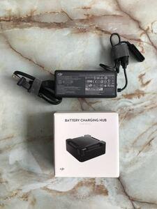 DJI MAVIC PRO 用 四連充電ハブ と ACアダプター ほぼ未使用品