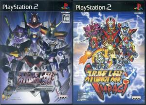 [PS2] スーパーロボット大戦 Scramble Commander & スーパーロボット大戦IMPACT 2本セット☆ プレステ2ソフト 送料198円