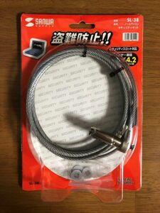 サンワサプライ / SANWA SUPPLY 盗難防止!! ノートパソコンセキュリティキット / ワイヤーロック NOTE PC SECURITY SL-38