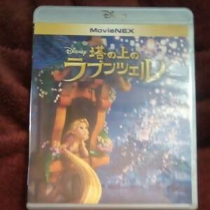 新品未視聴 国内正規品 ディズニー 塔の上のラプンツェル Blu-ray
