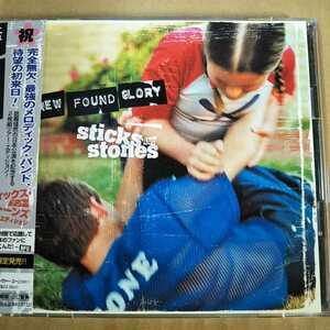 中古CD NEW FOUND GLORY / ニュー・ファウンド・グローリー『STICKS AND STONES』国内盤/帯有り/2枚組 UICC-9010/11【1452】