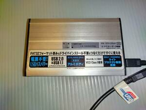☆ 送料無料 アイ・オー・データ機器 ポータブルHDD HDPX-U40