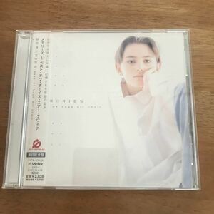 【ボーイズ・エア・クワイア】ベスト盤・メモリーズ
