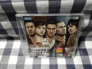 送料無料☆龍が如く5 HISTORY DIGEST DVD ★新品未開封