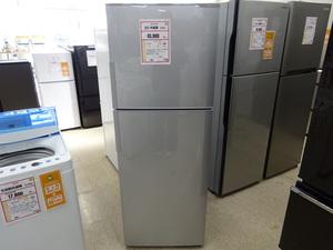 1559 SHARP シャープ 2D冷蔵庫 冷凍庫 2018年 SJ-D23C 225L 中古 家具 一人暮らし リサイクルR 宇都宮 現品確認可能