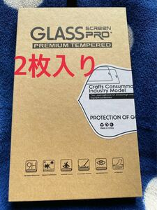 Nintendo Switch 液晶保護強化ガラス 2枚入り