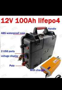 リチウム電池 lifepo4/100A12A  (リン酸鉄系)