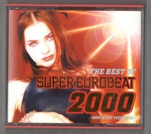 Σ ザ・ベスト・オブ・スーパーユーロビート2000 2枚組 CD/THE BEST OF SUPER EUROBEAT 2000/NIKO DOMINO VIRGINELLE DAVE RODGERS D.ESSEX