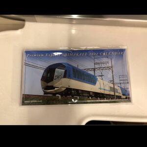 近畿日本鉄道 観光特急 しまかぜ車内販売限定 2021年卓上カレンダー 卓上カレンダー