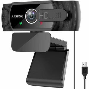 ウェブカメラ Apsung フルHD 1080P Webカメラ 30fps 200万画素 USBカメラ