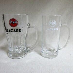未使用 サッポロビール バカルディ オリジナルジョッキ 2個セット 非売品 日本製 東洋佐々木ガラス ラム