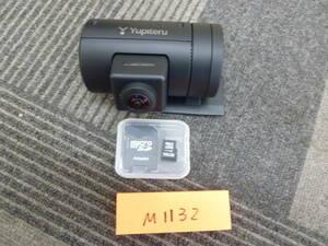 『M1132』ユピテル yupiteru 360度カメラ ドライブレコーダー ドラレコ 【S10】