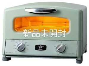 アラジン グラファイトグリル&トースター4枚焼き AGT-G13A(G)