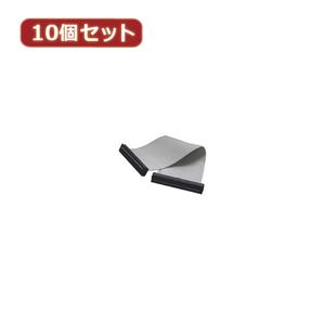 変換名人 10個セット 44pin IDE ケーブル(メス-メス) IDE-44BBX10(l-4589452953592)
