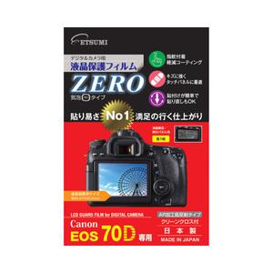 エツミ キヤノンEOS70D専用液晶保護フィルム ZERO E-7316(l-4975981731693)