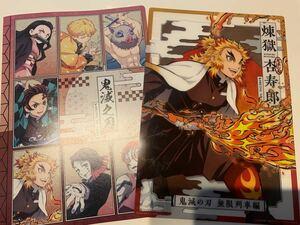 鬼滅の刃 煉獄杏寿郎 クリアビジュアルポスター