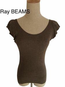 Y281/Ray BEAMS/レイビームス/トップス/ニット/ノースリーブ/ブラウン/茶色/【古着】-ш