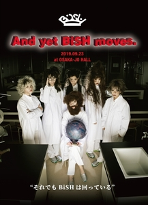 匿名配送 国内正規品 DVD BiSH And yet BiSH moves. 4988064928880