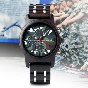 メンズ 腕時計 レロジオ masculino クロノグラフ 迷彩 多機能 木製 腕時計 クラシック 男 腕時計