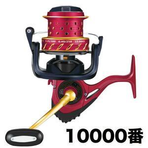 YU89 スピニングリール 10000番 釣りリール リール 軽量 最大ドラグ力15kg 遠投 海水 淡水 両用 左右交換ハンドル交換可能 左巻き 右巻き