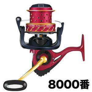 YU89 スピニングリール 8000番 釣りリール リール 軽量 最大ドラグ力15kg 遠投 海水 淡水 両用 左右交換ハンドル交換可能 左巻き 右巻き