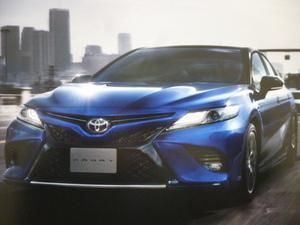 即決!トヨタ カムリのカタログ「2020/8」