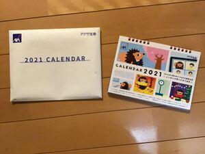 アクサ 卓上カレンダー2021年(袋付) ★アクサ生命期間限定 ★サイズ19×14㎝ ★新品・非売品