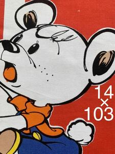 動物柄 昭和レトロ デットストック はぎれ 生地 リメイク コレクター ハンドメイド 手作り 布 ファンシー ノスタルジー 入園入学準備