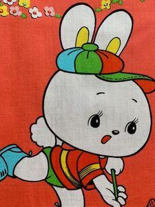 ウサギ柄 昭和レトロ アンティーク デットストック はぎれ 生地 リメイク 雑貨 コレクター ハンドメイド 手作り ファンシー ノスタルジー