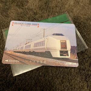 希少 絶版 使用済み JR東日本 オレンジカード スーパーひたち