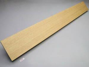 4501・ナラ材の板・1009㎜×122㎜×27.8㎜=1枚