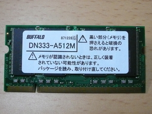 ** Junk PC parts ** BUFFALO DN333-A512M DDR333 PC2700 512MB 200pin * both sides ELPIDA chip installing * exhibition hour operation verification goods -MD06