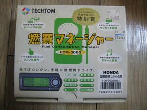 free shipping tech Tom fuel economy money ja- Honda car for FCM-2000(H2) OBDⅡ TECHTOM engine rotation number vehicle speed fuel use amount coupler on used