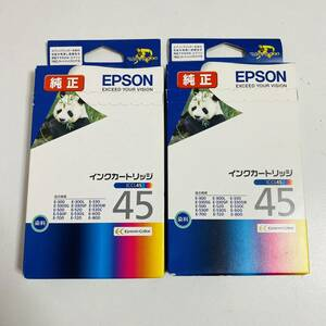 【未開封品】EPSON エプソン 純正インクカートリッジ ICCL45 期限切れ 2個セット