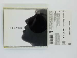 即決CD 浜崎あゆみ HEAVEN / ayumi hamasaki / 初回限定盤 帯付き DVD付き L05