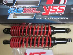 新品 YSS ハイブリッド リアサス 350mm ホンダ スーパーカブ カブ90 C50 C90 モンキー YSS DTG リアショック サス リアサスペンション ①