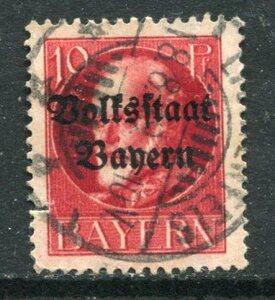 ドイツ BAVARIA #139 00-00-85