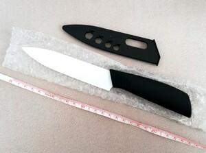 未使用 セラミック包丁 ナイフ キッチン 調理器具 アウトドア キャンプ 台所 料理