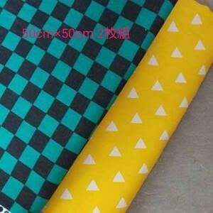 ダブルガーゼ 二重ガーゼ 市松模様×鱗模様(三角)2枚セット①