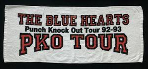 ザ・ブルーハーツ 1992年~1993年 パンチノックアウトツアー タオル  コンサートグッズ 激レア 入手困難 THE BLUE HEARTS 柳3875