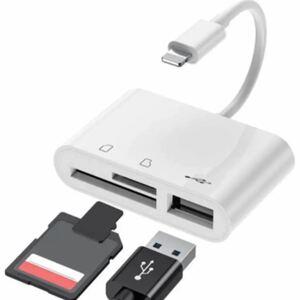 iPhone SD カードリーダー lightning SD/TF カードリーダー 最新 iOS13 双方向転送