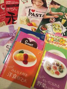 料理付録 11冊 まとめ売り