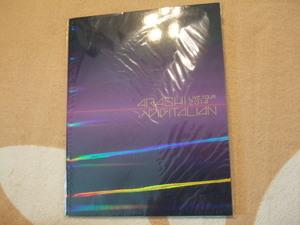 嵐 パンフレット ARASHI LIVE TOUR 2014 THE DIGITALIAN デジタリアン パンフ 本 写真集 フォトブック