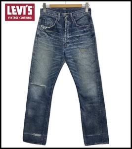 LVC LEVI'S LEVIS リーバイス 501XX 44501 40'S 大戦 復刻 USED ヒゲ USED ダメージ ビンテージ 加工 BIGE 赤耳 デニム パンツ ジーンズ 30