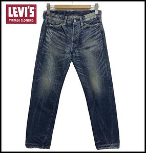 LVC LEVI'S LEVISリーバイス 501XX 66501 復刻 BIGE 赤耳 USED ダメージ ヴィンテージ加工 ローライズ カスタム デニム パンツ ジーンズ 30