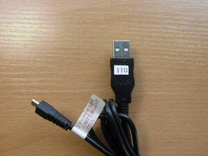 USB接続ケーブル CASIOデジカメにてTEST済 長さ約1.5m 中古品
