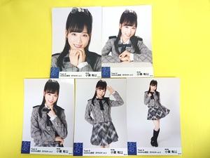 AKB48チーム8 小栗有以【netshop限定個別生写真5枚セット】2019.04 vol.2◆2019年4月第二弾